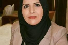 الثورات الشعبية ومسيرات العودة وشروط الانتصار ..د. عبير عبد الرحمن ثابت