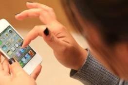 %92 من أصحاب الهواتف لا يستخدمون جميع التطبيقات
