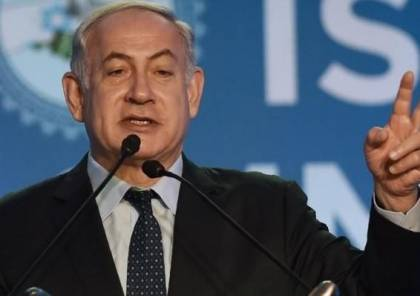 نتنياهو : نحن بصدد مواجهة عسكرية شاملة مع غزة