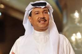فيديو.. محمد عبده يشعل مواقع التواصل برسالة نارية