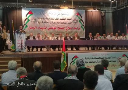 مؤتمر عشائري بغزة يدعو لتسريع إتمام المصالحة