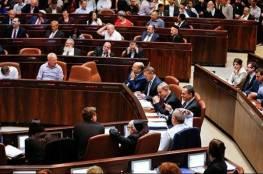 """""""العليا الإسرائيلية"""" ترفض التماسا ضد قانون يسمح بفصل أعضاء من الكنيست"""