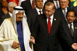 سيقلب موازين القوى ويغير وجه الشرق الأوسط.. تحالف سعودي تركي يلوح بالأفق