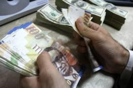 مالية غزة: صرف دفعة مالية لموظفي غزة الأسبوع المقبل