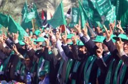 تحديث ميثاق حماس وتجديد مكتبها السياسي