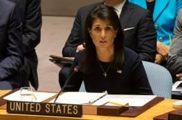 مشروع دولي يلوح بالافق لفرض عقوبات جديدة على كوريا الشمالية