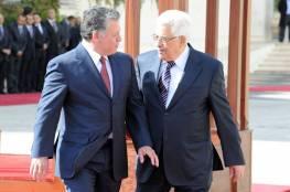 العاهل الاردني عبد الله الثاني يعزي الرئيس عباس بشهداء غزة