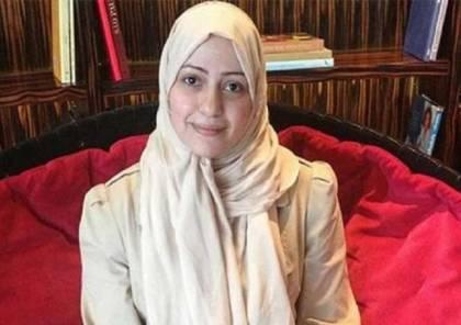 ما حقيقة الأنباء حول إعدام الناشطة السعودية إسراء الغمغام؟