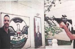 """الشاباك يعتقل ضابط أمن فلسطيني بتهمة التحريض عبر """"فيسبوك"""""""