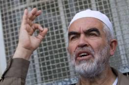 تمديد اعتقال الشيخ رائد صلاح حتى الخميس المقبل
