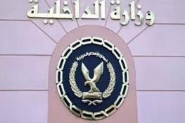 الداخلية المصرية تنفي صحة التسجيلات المنسوبة لمعركة الواحات
