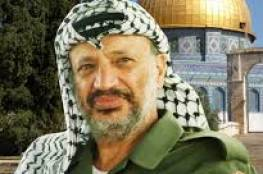 الجهاد الاسلامي : الشهيد عرفات رمزٌ للثورة الفلسطينية والوحدة ورفض التنازل عن القدس