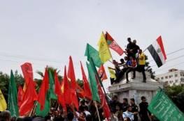 الصندوق القومي الفلسطيني يوقف صرف مخصصات فصائل بمنظمة التحرير