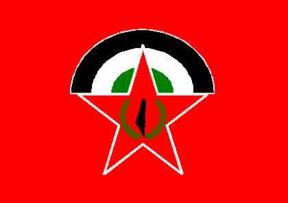 """""""الديمقراطية"""":إدامة العقوبات على غزة احتقار فظ وتحدٍ فاقع للمؤسسة الوطنية"""
