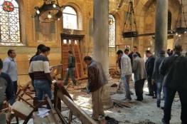 ادانات فلسطينية واسعة للتفجير الارهابي بمصر