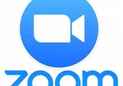 Zoom تعلن 100 ميزة خلال 90 يومًا
