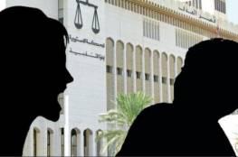 السجن لأم كويتية قالت لأولادها: ادرس يا حمار إنت وياه !
