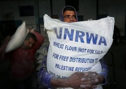 أبو حسنه:الاونروا تستانف توزيع المواد الغذائية بغزة خلال ايام وسنوصلها لمنازل المستفيدين