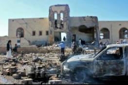 مقتل 20 مدنيا بغارة للتحالف في اليمن