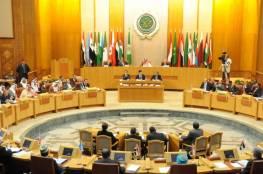 الجامعة العربية تشيد بكفاح المرأة الفلسطينية