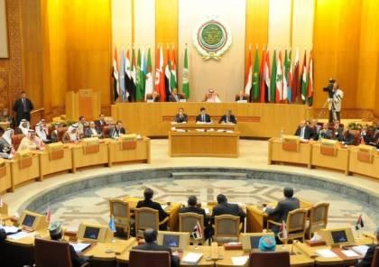 الجامعة العربية تعقد اجتماعا طارئا لبحث القرار الأمريكي