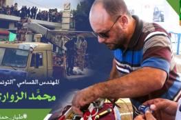 أهداف إسرائيلية من اغتيال الزواري : تقليص تحديات الحرب المقبلة