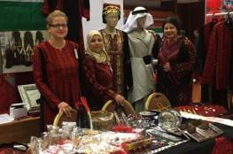 فلسطين تشارك في المعرض الخيري الدبلوماسي في أندونيسيا