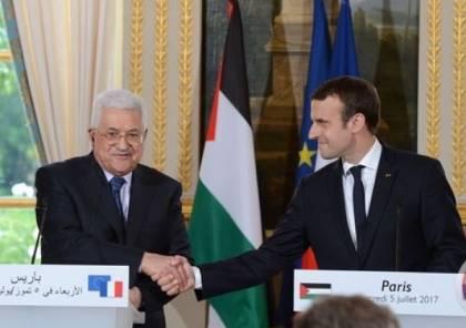 """الرئيس الفرنسي """"ماكرون"""" يدعم حل الدولتين لتحقيق السلام"""