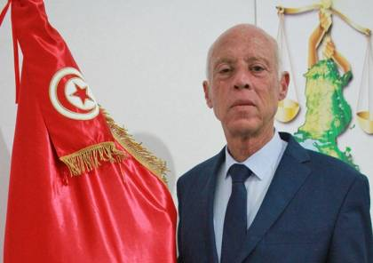 تونس تختار عاشق فلسطين .. قيس بن سعيد