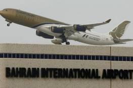 جريمة شنيعة تعكر أجواء مطار البحرين