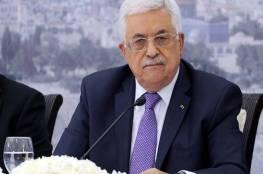"""القناة العاشرة : خطاب الرئيس عباس في المركزي استجداء لـ""""إسرائيل"""""""