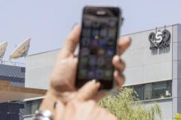 """""""فيسبوك"""": NSO استغلت ثغرة بـ""""واتسآب"""" للتجسس على ناشطين حقوقيين"""