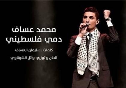 """محمد عساف :""""أفضّل سماع حسين الجسمي وفضل شاكر وشيرين"""""""