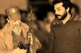 """فيسبوك تغلق صفحة حركة فتح بسبب صورة لـ """"ياسر عرفات"""""""