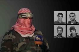 فيديو: القسام ترد على تصريحات ليبرمان و توجه رسالة لعائلات الاسرى الجنود