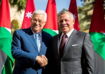 الرئيس عباس يجتمع بالعاهل الاردني في عمان وهذا ما تم بحثه ..