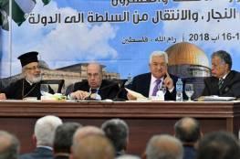 المركزي يقرر إنهاء التزامات منظمة التحرير والسلطة تجاه اتفاقاتها مع الاحتلال
