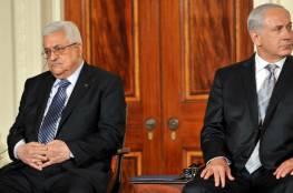 اليابان تقترح استضافة قمة سلام بين نتنياهو والرئيس عباس