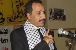 النائب جمال الطيراوي يعلن عدم مشاركته بمؤتمر فتح لتهميش وفصل كوادر تاريخية