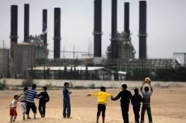 الحكومة تبحث سبل تحويل محطة كهرباء غزة للعمل بالغاز الطبيعي