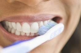 10 نصائح لصحة أسنانك برمضان