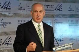 نتنياهو يرد على مسؤولين فلسطينيين : لن يحدث ولن أنتهي !!!
