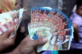 وزارة المالية تُصدر توضيحاً حول موعد صرف رواتب موظفي السلطة