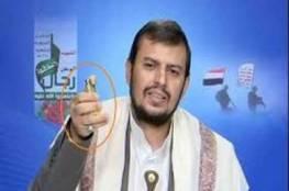 """ماهو سر """"الولاعة"""" التي رفعها عبد الملك الحوثي أمام الكاميرات في وجه السعودية؟؟"""