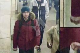 السلطات الروسية تتعرف على هوية انتحاري سان بطرسبرغ
