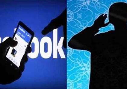 فيسبوك مسنجر تطلق ميزتين جديدتين