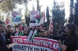 مسيرات في أثينا ضد الاحتلال و القرارات الامريكية