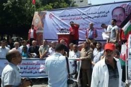 الشعبية تدعو السلطة لوقف الاجراءات العقابية ضد غزة وحماس لحل اللجنة الادارية