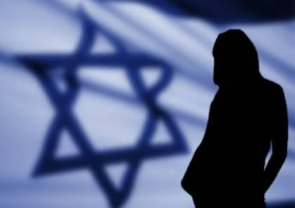 اسرائيل: فضيحة جديدة تعصف بجهاز أمني كبير والنيابة تحظر النشر