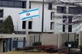 """""""يديعوت"""" تكشف: خلل  ادى لنشر مواد سرية أمنية على موقع الأرشيف الإسرائيلي"""